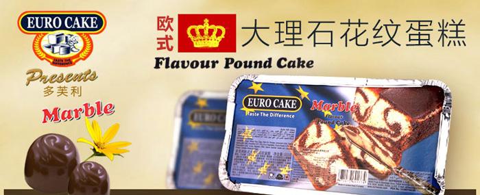 欧式大理石花纹蛋糕323g