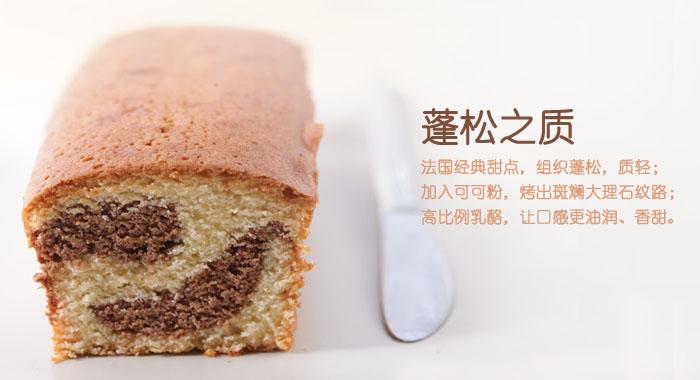 雅乐可大理石花纹蛋糕300g-法国进口