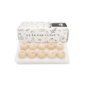 快乐的蛋 可生食的蛋10枚500g 买手严选放心营养蛋